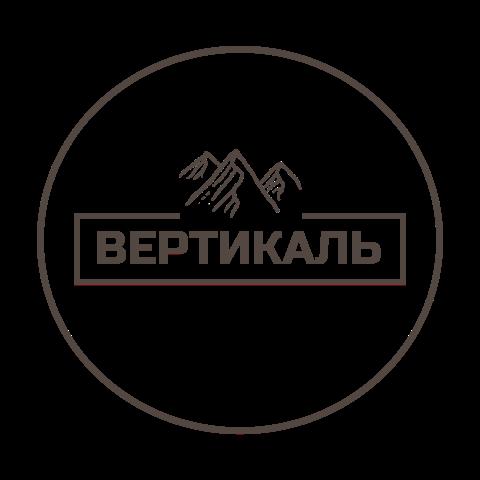 Нижнесергинский завод металлоконструкций ВЕРТИКАЛЬ